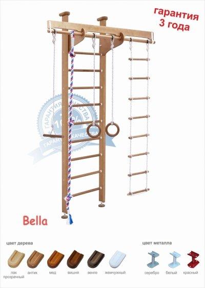 Bella KARUSSELL деревянная шведская стенка в квартиру  купить в Москве от производителя интернет магазин ДСКСПОРТ